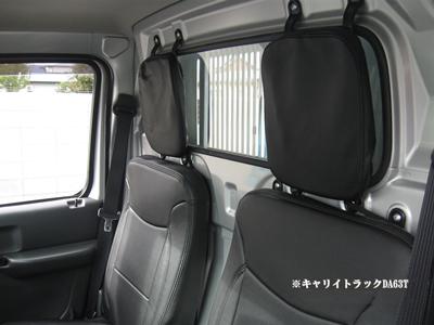 autobacks004-AZ07R03-5