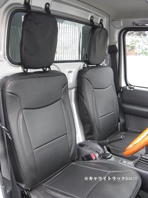 autobacks005-AZ07R03-1