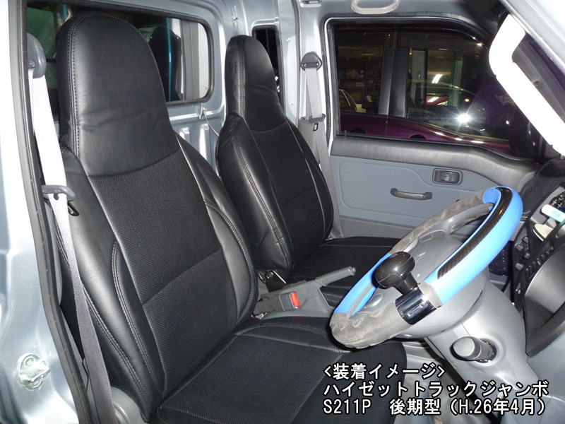 AZ08R02_driving seat_passenger seat