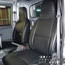AZ08R02_passenger seat_driving seat
