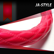 xs54k24a-2HS-enamel_pink11.jpg